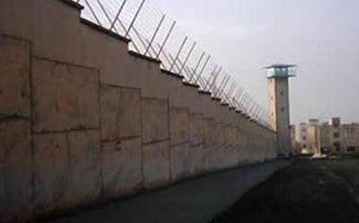 gohardasht-prison-400