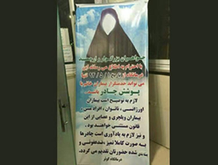 Iran-women-1.jpg