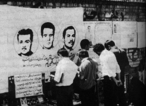 iran-1978