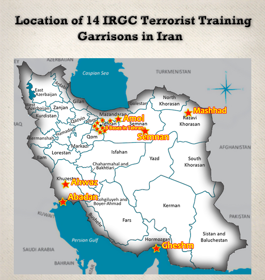 NCRI IRGC Hosts Terrorist Training Camps For Foreign Fighters - Terrorist training camps in us map