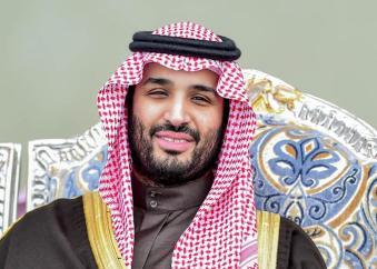 saudi-3