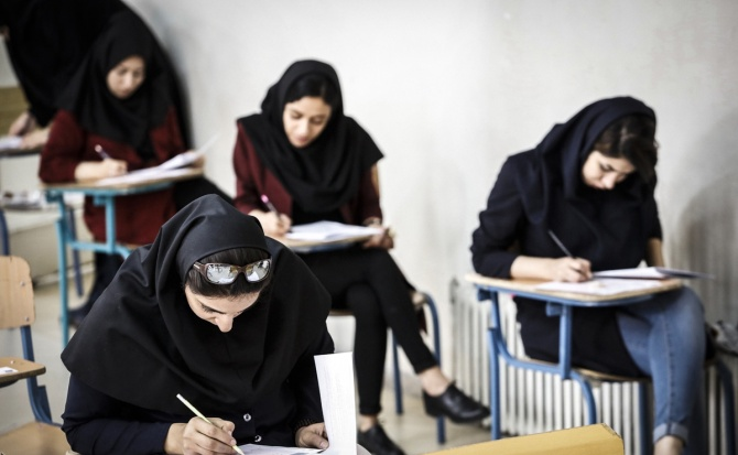 Iranian women University 001