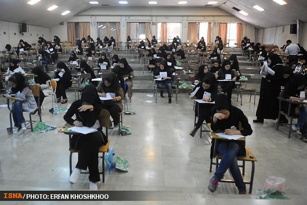 Iranian women university002