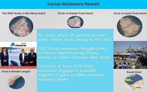 UK IRGC Exopse Infographic 01