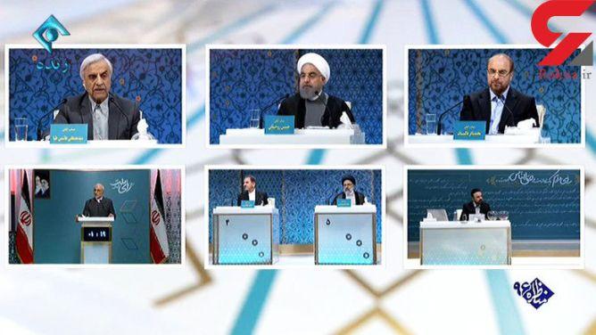Debate iran