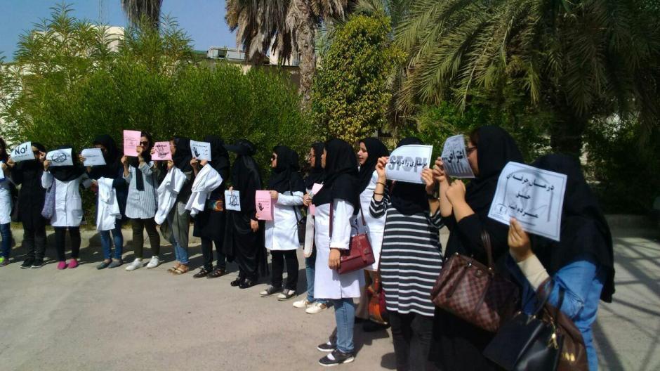 Iranian Nurses 03